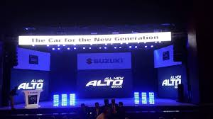 abad pak suzuki motor pany limited hosted a launch event to introduce the all new alto 660cc the event was held at pak china friendship center in