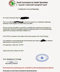 Format Of Good Standing Certificate For Nurses