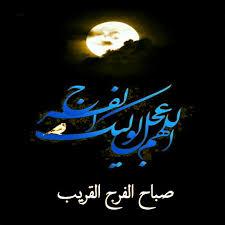 نور اهل البيت عليهم السلام - Posts | Facebook