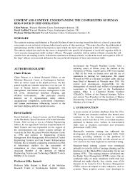 shipboard crisis management a case study