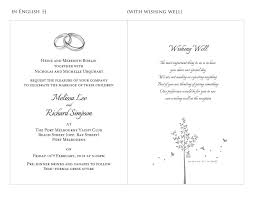 wedding invitations wording sle 10