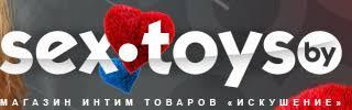Электростимуляторы купить в Минске. Электростимулятор мышц.