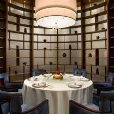 Private Dining Room The Most Amazing Cafe Sydney Private Dining - Private dining rooms sydney