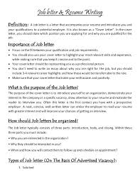 What Is A Resume For Jobs Job letter resume writing 34