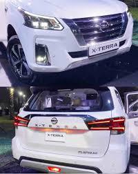 ชมคันจริง Nissan Terra Minorchange 2021 หน้าตาแบบนี้ พอไหวไหม? | รถใหม่ 2021-2022  รีวิวรถ - ราคารถใหม่, ข่าวรถใหม่, รถยนต์, รถกระบะ Toyota, โตโยต้า, Honda,  ฮอนด้า, Nissan, นิสสัน, Ford, ฟอร์ด, Chevrolet, เชฟโรเลต, ISUZU, อีซูซุ,  Mazda, มาสด้า, Suzuki ...