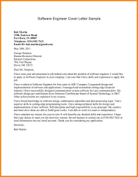 7+ cover letter internship sample | foot volley mania