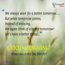 Good Morning Quotes Inspirational In English ओमपरकश