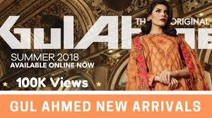 Gul Ahmed Ke Design Gul Ahmed Summer 2018 Collection Gul Ahmed Lawn 2018 Prices Fabric Details For Ladies