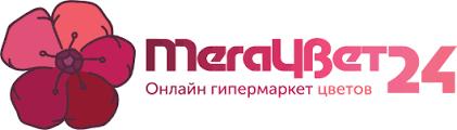 <b>Букет</b> дня №<b>1101</b> цена: 6 199 р. рублей, купить в Москве ...