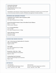 Resume References Template Elegant 100 Professional References