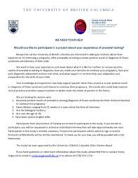 participate in research studies research study exploring the lived experience of continuing a pregnancy after a prenatal diagnosis of down syndrome
