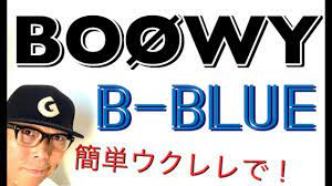 ビー ブルー