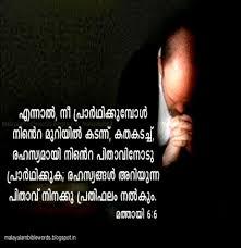 Feeling Alone Quotes Sad Malayalam Aiinpunya