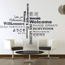 office wall art. 27 Best Office Wall Art Quotes Images On Pinterest Decor Office Wall Art