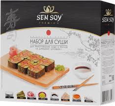Sen Soy <b>Набор для суши</b>, 394 г — купить в интернет-магазине ...