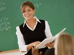 вручение подарков учителям