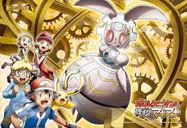 Ensky Jigsaw Puzzle 108-L565 Pokemon the Movie XY&Z Magearna (108 L-Pieces)  - Plaza Japan