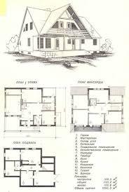 Поиск Клуб студентов Технарь  Проект двухэтажного жилого дома из мелкоразмерных элементов