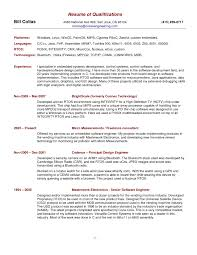 Sample Resume Educational Qualification Fresh Resume Sample Basic ...
