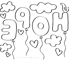 Get Well Soon Coloring Pages Get Well Coloring Pages Get Well