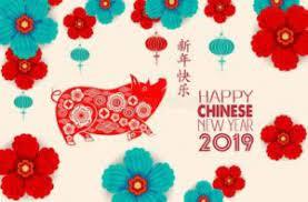 あけまして おめでとう 中国 語