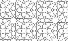 Islamic Geometric Patterns Gorgeous Mathrecreation Islamic Geometric Patterns Of Eric Broug