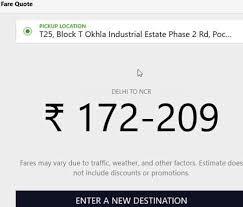 Uber Fare Quote Simple Uber Fare Quote
