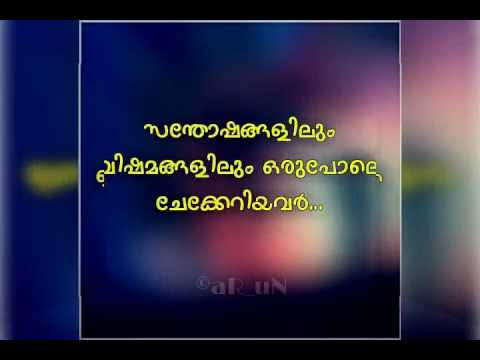 friendship quotes for whatsapp status in malayalam