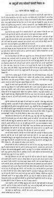 essay of  all n dom fighters writers essays hindi
