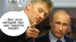 Порошенко ввів у дію рішення РНБО про припинення Договору про дружбу з Росією - Цензор.НЕТ 9974