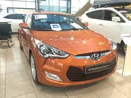 hyundai veloster 2014 yellow. Fine 2014 Intended Hyundai Veloster 2014 Yellow E