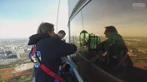 Fensterputzen Extrem Leikermoser Von Antenne Bayern Auf Dem