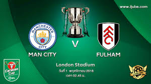 Carabao-Cup-2018-19-Man-City-vs-Fulham-iJube