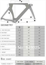 Time Trial Bicycle P5 Frame Size Chart Frame Sizes Frame