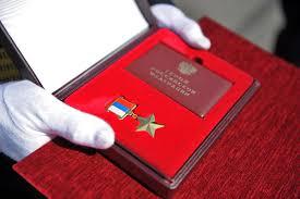 декабря День Героев Отечества Официальный сайт РПОО  Сегодня главная государственная награда современной России звание Герой Российской Федерации