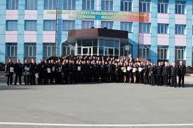 В МВД по Республике Алтай вручили награды сотрудникам патрульно  jpg Файл
