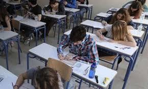Αποτέλεσμα εικόνας για Πότε θα ξεκινήσουν οι Πανελλαδικές Εξετάσεις 2017 ημερομηνιες προγραμμα
