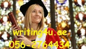 Literature Reviews   LinkedIn Worried for your dissertation             Literature Reviews Competent Dissertation Writing Help in UAE