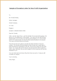 Free Fundraising Request Letter Best Proposal Template E