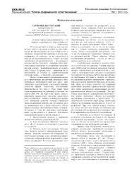 Информационное Общество Реферат