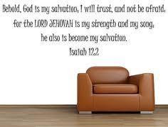 Behold, God Is My Salvation <b>Bible</b> Verse <b>Wall Decal</b> - <b>Christian</b> Wall ...