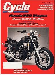 honda v65 magna test 1983 page 1