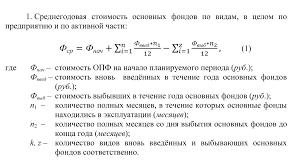 Оформление курсовых работ Оформление формул