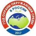 МБДОУ «Детский сад № 12» Документы