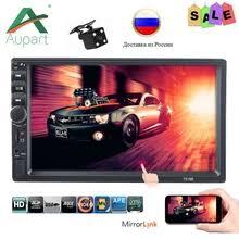 <b>Car Multimedia</b> Player_Free shipping <b>on Car Multimedia</b> Player <b>in</b> ...