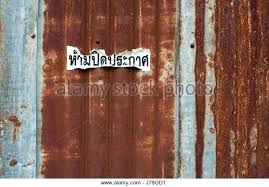 full size of kids room idea wall decor paint ideas how to age corrugated metal rusty