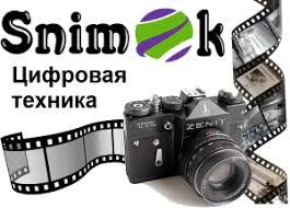 Реверсивное <b>кольцо Betwix</b> reverse macro adapter для Canon <b>62mm</b>