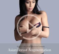 Big tit ebony asian girl