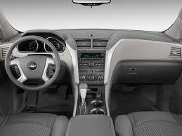 2010 Chevrolet Traverse Cockpit Interior Photo | Automotive.com