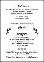 Get standout invites that are guaranteed to impress. 13 Things That Happen When You Are In Islamic Wedding Invitation Template Free Islamic Wedd